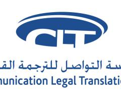 Communication Translation